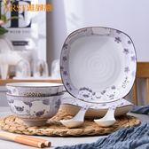 韓式餐具套裝創意陶瓷組合碗盤子 可愛小豬家用碗碟禮盒裝 最後幾天!