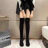 長靴女過膝2020新款內增高長筒靴子秋冬網紅瘦瘦靴平底高筒彈力靴 雙十一全館免運