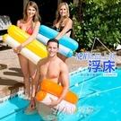充氣沙發 水上充氣吊床沙發浮床可折疊夏季...