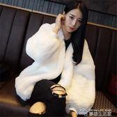 皮草外套中長款女秋冬新款仿獺兔毛毛絨加厚衛衣寬鬆開衫大衣  夢想生活家
