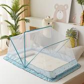 可折疊嬰兒床蚊帳寶寶蚊帳兒童新生兒小孩防蚊罩蒙古包帶支架通用DH