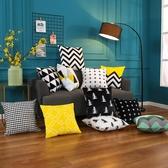 抱枕 北歐雙面幾何抱枕黃黑灰客廳沙發靠枕現代簡約天鵝絨靠墊套不含芯