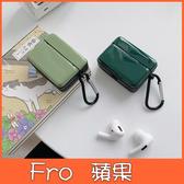 蘋果 AirPods pro 1 2代 保護套 簡約 Apple藍牙耳機盒 保護殼