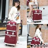 短途旅游包大容量行李袋登機拉桿包輕便旅行袋出差行李子母包男女LXY5723【黑色妹妹】