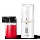 便攜式榨汁機家用水果小型料理機全自動榨汁杯電動炸果汁機 青木鋪子