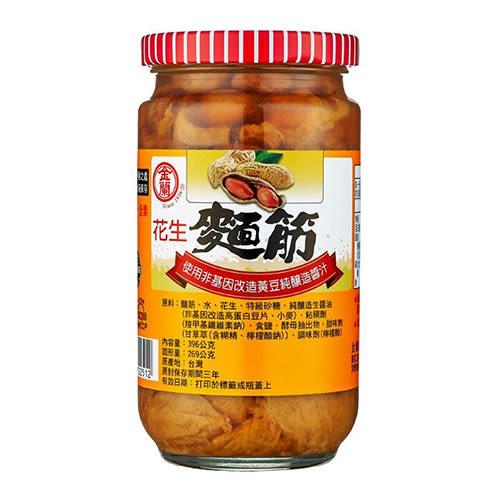 金蘭花生麵筋396G【愛買】