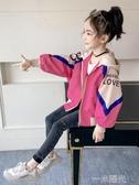 童裝女童秋冬裝新款韓版上衣女大童兒童春秋洋氣夾棉夾克外套 一米陽光