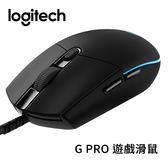 Logitech 羅技 G PRO Hero 遊戲滑鼠 (新版)