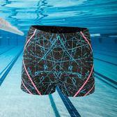 泳褲男 平角游泳褲男士游泳衣游泳裝備