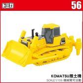 【 TOMICA火柴盒小汽車 】TM056 KOMATSU BULLDOZER D155AX-6╭★ JOYBUS玩具百貨