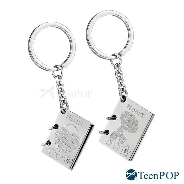 鑰匙圈 ATeenPOP 送刻字 情侶對飾 珠寶白鋼 情書 多款任選*單個價格*