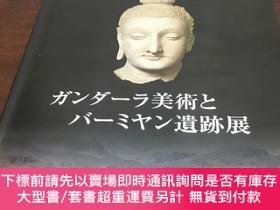 二手書博民逛書店A-0816海外圖錄ガンダーラ美術とバーミヤン遺跡展罕見Gandhāra art & Bamiyan site