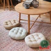棉麻椅子墊子地上座墊榻榻米加厚圓形增高坐墊【福喜行】