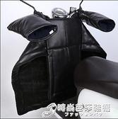 電動車擋風被冬季加絨加厚加大防水PU皮革電瓶踏板摩托分體擋風罩 時尚芭莎