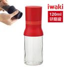 【iwaki】日本耐熱玻璃調味料研磨罐-胡椒/晶鹽/芝麻香料(款式任選)