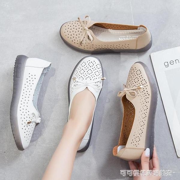 女鞋2020新款春季淺口一腳蹬懶人鞋百搭軟底孕婦鞋鏤空平底樂福鞋