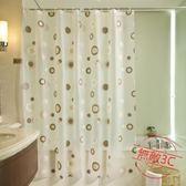 雙十一返場促銷衛生間浴簾淋浴簾防水加厚防霉浴室簾隔斷布簾門簾窗簾掛簾簾