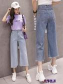 寬管褲 150cm小個子七分闊腿褲女墜感開叉寬鬆顯高145褲子高腰直筒牛仔褲