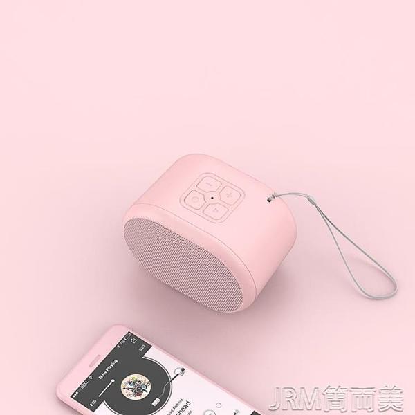 收款語音播報器小音響低音炮藍芽音箱家用大音量多功能小型收音機 簡而美