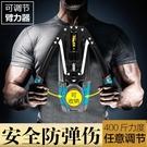 液壓臂力器可調節臂力棒擴胸肌訓練拉握力器運動家用健身器材男女 快速出貨