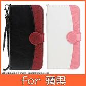 XS XR XS MAX 蘋果 手機皮套 化妝包造型皮套 插卡 支架 掛繩 內軟殼 磁吸 撞色 保護套 皮套