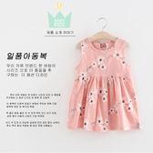 2018女童連衣裙夏季新款正韓時尚裙子寶寶花朵無袖公主裙童裝