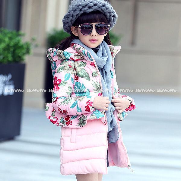 超低折扣NG商品~中大童外套 拉鍊式仿羽絨鋪棉連帽防風夾克大衣 FM1612 好娃娃