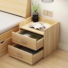 床頭櫃 床頭柜置物架簡約現代臥室儲物柜床邊小柜子北歐收納柜經濟型【快速出貨八折搶購】