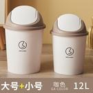 垃圾桶 家用垃圾桶帶蓋廁所衛生間有蓋創意客廳紙簍臥室可愛小辦公室圾筒【八折搶購】