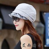 帽子女夏天韓版潮遮陽帽貝雷帽