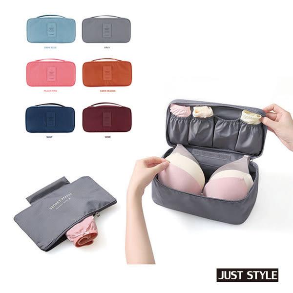 收納袋【JS精心苑】韓版 升級版二代旅行内衣收納包文胸收納包整理包防水