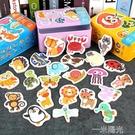 寶寶鐵盒大塊平面動物拼圖兒童早教益智玩具男女孩1-2-3-4-5-6歲  一米陽光