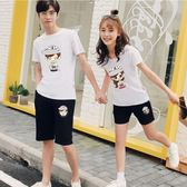 情侶裝夏裝套裝男女不一樣的INS超火新款韓版同色系情侶短袖 QQ3394『MG大尺碼』