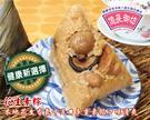 【南門市場億長御坊】花生素粽(純素)6顆...