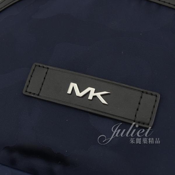 茱麗葉精品【全新現貨】MICHAEL KORS KENT 輕量系迷彩尼龍皮飾邊後背包.深藍