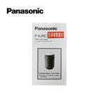 Panasonic國際牌P-6JRC活性...