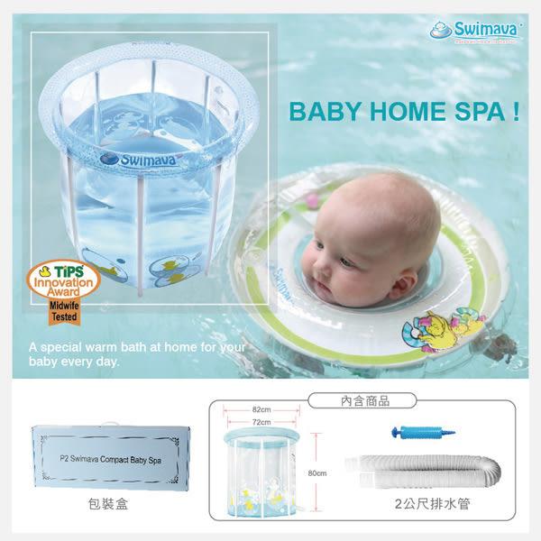 英國 Swimava P2小鴨簡易家庭式嬰兒水池|泳池