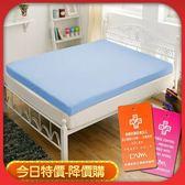 釋壓型 5cm 防蟎抗菌 記憶 床墊 雙人 5尺 雙人床墊 記憶床 KOTAS