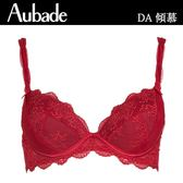 Aubade-傾慕B-D蕾絲有襯內衣(紅)DA