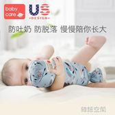 寶寶安撫枕嬰兒多功能睡覺抱枕兒童玩具 透氣蕎麥枕頭