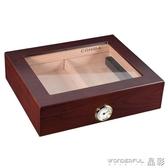 雪茄盒古巴進口雪鬆木雪茄盒保濕盒便攜雪茄煙盒子雪茄保濕恒濕雪茄箱LX聖誕交換禮物