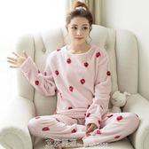珊瑚絨睡衣女士秋冬季長袖正韓法蘭絨加厚甜美可愛冬天家居服套裝 艾莎嚴選