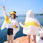 黑五好物節  防曬衣女中長款2018夏季新款韓版寬鬆連帽防紫外線沙灘防曬服薄款  無糖工作室