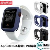 Apple Watch 5 4 3 2 1代 手錶錶框 保護殼 矽膠 磨砂軟殼 TPU邊框 iWatch 38/40/42/44mm 保護框