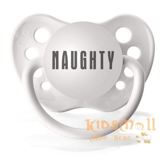 美國 Ulubulu ,個性化造型安撫奶嘴,德國製Naughty-White
