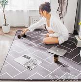 北歐地毯臥室滿鋪可愛房間門墊床邊飄窗墊客廳茶幾沙發地墊WD 晴天時尚館