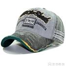 鴨舌帽 帽子男士夏季刺繡字母鴨舌帽女士戶外歐美版亞馬遜爆款棒球帽
