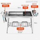 燒烤架 燒烤架家用燒燒烤架木炭戶外全套用具野外擺攤野外不銹鋼烤肉爐烤串 YDL