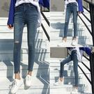 破洞鉛筆褲韓版復古腳邊缺口工藝小腳褲彈力九分褲女 韓語空間