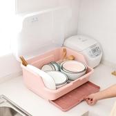 家用廚房大號碗筷收納盒多功能帶蓋瀝水碗碟架加厚防塵塑料置物架